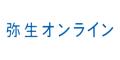 弥生シリーズ(青色申告/白色申告/会計オンライン)