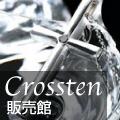 シルバーアクセサリ Crossten販売中