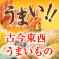 激安!フード・ドリンク通販(by総合通販サイト セレクション)