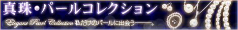 http://www.moshimo.com/images/bargain/pearl/468-60.jpg
