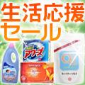 激安!コスプレ特集通販(by総合通販サイト セレクション)