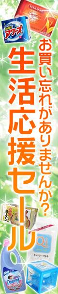 ティファニー&グッチ通販