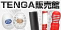 TENGA販売館