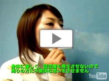 シンプルスモーカー動画1