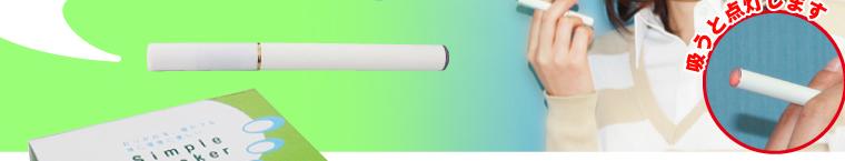 Simple Smoker
