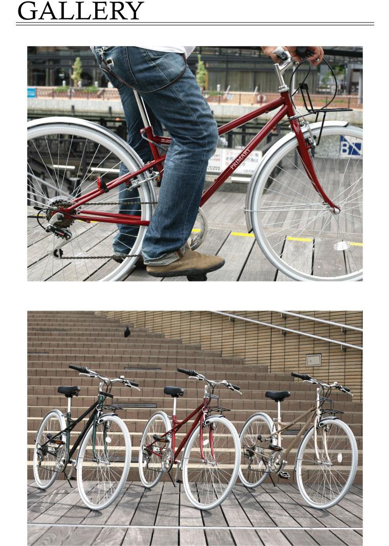 6段変速 クロスバイク BGC-700-CG シャンパンゴールド