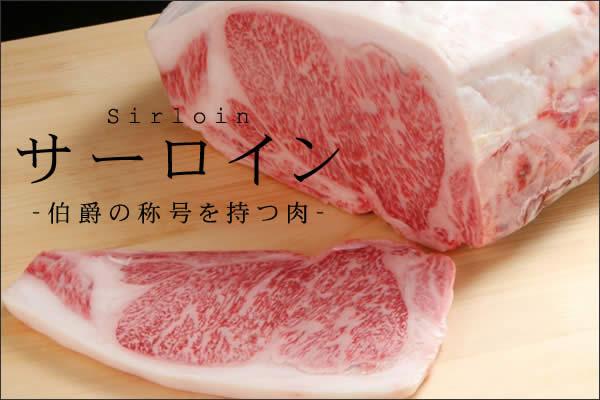 松阪牛販売館