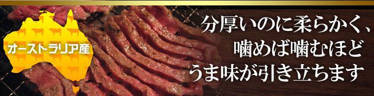 亀山社中 焼肉 計2kgセット