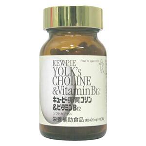 キューピー卵黄コリン&ビタミンB12 カプセル
