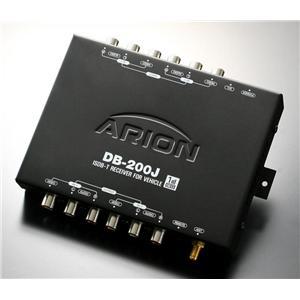 ARION 車載用ワンセグチューナー DB-200J