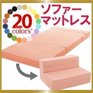 20色ソファーマットレス シングル セピアブラウン