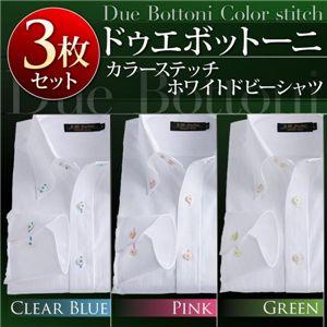 カラーステッチドゥエボットーニ・ホワイトドビーシャツ3枚セット LL