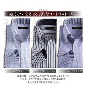 チラ見せドゥエボットーニ・ホワイト系シャツ3枚セット LL