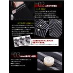 チラ見せドゥエボットーニ・ブラック系シャツ3枚セット M
