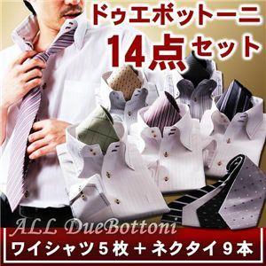 カラーステッチ ドゥエボットーニシャツ ホワイト14点セット L