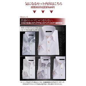 カラーステッチ ドゥエボットーニシャツ ホワイト14点セット M