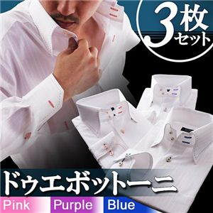 ドゥエボットーニスナップダウンシャツ3枚セット(ピンク/パープル/ブルーステッチ) 3L
