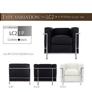 「ル・コルビジェ」デザイン Dタイプ 【ソファー(2P)+ソファー(3P)+テーブル(120cm)】 ホワイト