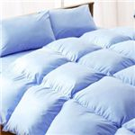 【ベッド専用】新20色羽根布団8点セット ベッドタイプ・シングル パウダーブルー