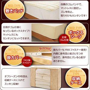 【ベッド専用】新20色羽根布団8点セット ベッドタイプ・セミダブル モカブラウン