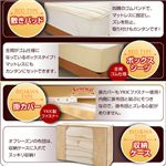 新20色羽根布団8点セット ダブル モカブラウン ¥13,440(税込)