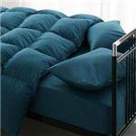 【ベッド専用】新20色羽根布団8点セット ベッドタイプ・セミダブル ブルーグリーン