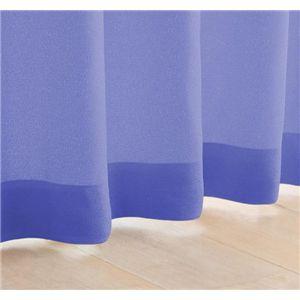 My カラーカーテン 20色 100×200(2枚組) アースブルー