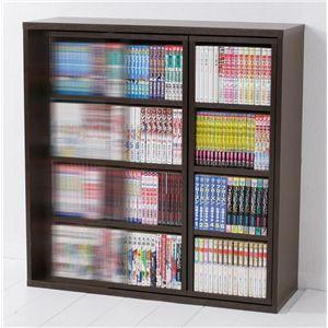 コレクションコミック本棚 ブラウン
