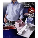 カラーステッチ ドゥエボットーニ ボタンダウンシャツ3枚セット カラー(ホワイト・レッド・ブルーチェック) 【Giorno ジョルノ BType】 S