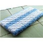抗菌防臭防ダニ四層式ボリューム敷き布団 ダブル ブルー