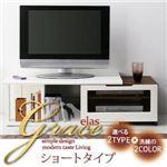 ハイグロス仕上げ伸縮TVボードシリーズ 【Grace-elas】グレース・エラス:ショートタイプ ブラック 337571