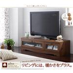 カントリー調テレビボード【alto】アルトW90 ブラウン 337919