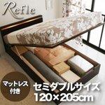 ガス圧式リフトアップ収納ベッド 【Refle】 リフレ セミダブル