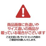国産ポケットコイルマットレス ダブル(横幅140) 【GR-140-JPC】