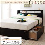 棚・コンセント付き収納ベッド 【Fratte】 フラッテ 【フレームのみ】 シングル ナチュラル