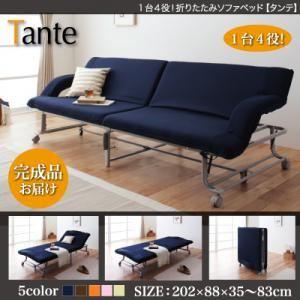 1台4役!折りたたみソファベッド 【Tante】 タンテ オレンジ