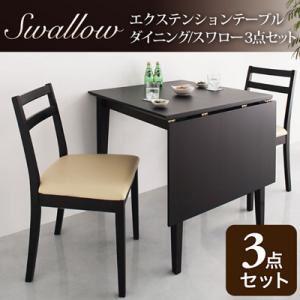 ダイニングテーブル ブラック