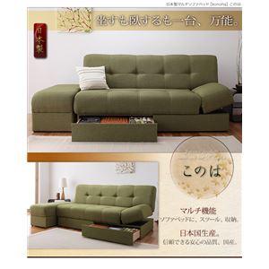 日本製マルチソファベッド【konoha】このは ブラウン