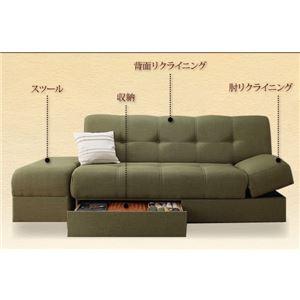 日本製マルチソファベッド