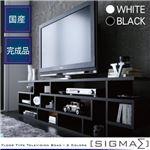 フロアタイプデザインテレビボード【SIGMAΣ】 シグマ ブラック