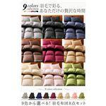 9色から選べる!羽毛布団8点セット 和タイプ セミダブル モスグリーン