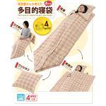 布団 屋さんが考えた多目的寝袋 1個の詳細ページへ