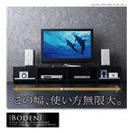 フロアタイプテレビボード【boden】ボーデン ダークブラウン