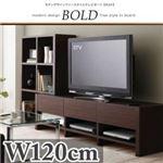 モダンデザインフリースタイルテレビボード【BOLD】ボルド ロータイプ本体W120 ナチュラルの詳細ページへ
