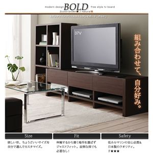 モダンデザインフリースタイルテレビボード【BOLD】ボルド ロータイプ W120&オープンラック ブラウン