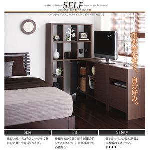 モダンデザインフリースタイルテレビボード【SELF】セルフ ハイタイプW120&W60&オープンラック ブラウン