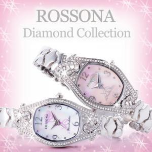 ROSSONA天然ダイヤ100石ウォッチ 「Marvel Heart(マーベルハート)」 ピンクスクリーン・Silver Rose