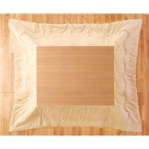 アルミ保温シート入りこたつ掛布団【mito】ミト・4尺長方形サイズ 4尺長方形