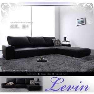 フロアコーナーカウチソファ【Levin】レヴィン ブラック