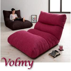 フロアリクライニングソファベッド【Volmy】ボルミー ブラウン